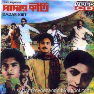 indian bangla old movie songs mp3 free download